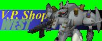 VP SHOP WEST